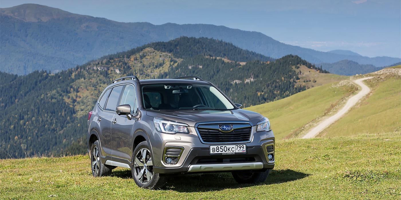 Subaru Forester transmission fluid capacity